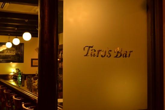 Taro'sBarの楽しみ方